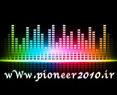 دانلود+آهنگ+جدید+خارجی+مخصوص+سیستم+ماشین